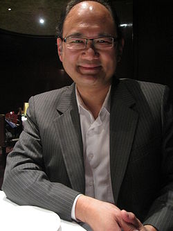 John Yap